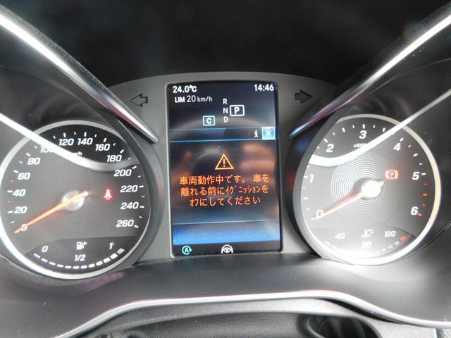 C220d ワゴンアバンギャルド AMGライン ナビTV レーダーセーフティPKG オートLED レザーシート シートヒーター ドラレコ 前後ソナー パワーバックドア ETC 18AW USB BTオーディオ(23枚目)