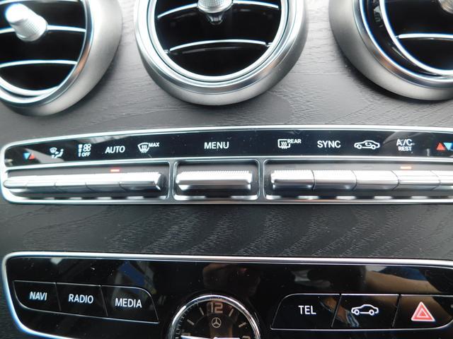 C220d ワゴンアバンギャルド AMGライン ナビTV レーダーセーフティPKG オートLED レザーシート シートヒーター ドラレコ 前後ソナー パワーバックドア ETC 18AW USB BTオーディオ(25枚目)
