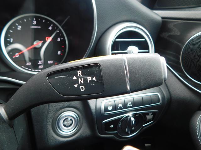 C220d ワゴンアバンギャルド AMGライン ナビTV レーダーセーフティPKG オートLED レザーシート シートヒーター ドラレコ 前後ソナー パワーバックドア ETC 18AW USB BTオーディオ(29枚目)