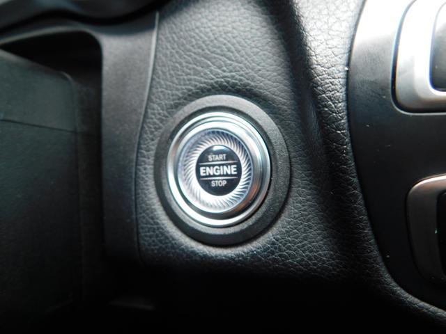 C220d ワゴンアバンギャルド AMGライン ナビTV レーダーセーフティPKG オートLED レザーシート シートヒーター ドラレコ 前後ソナー パワーバックドア ETC 18AW USB BTオーディオ(30枚目)