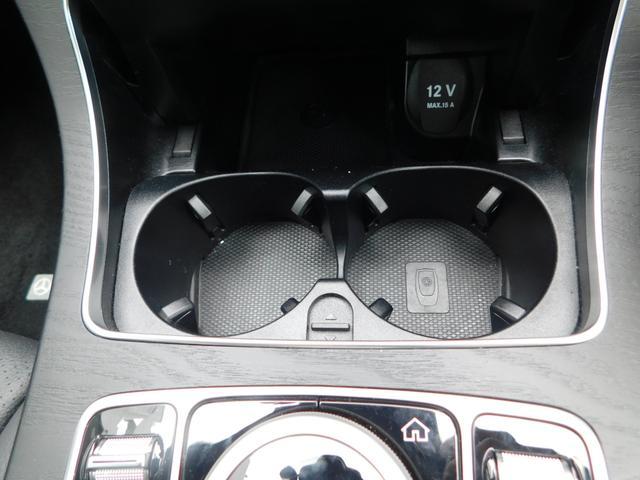 C220d ワゴンアバンギャルド AMGライン ナビTV レーダーセーフティPKG オートLED レザーシート シートヒーター ドラレコ 前後ソナー パワーバックドア ETC 18AW USB BTオーディオ(32枚目)