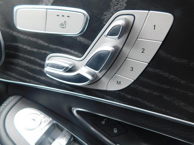 C220d ワゴンアバンギャルド AMGライン ナビTV レーダーセーフティPKG オートLED レザーシート シートヒーター ドラレコ 前後ソナー パワーバックドア ETC 18AW USB BTオーディオ(34枚目)