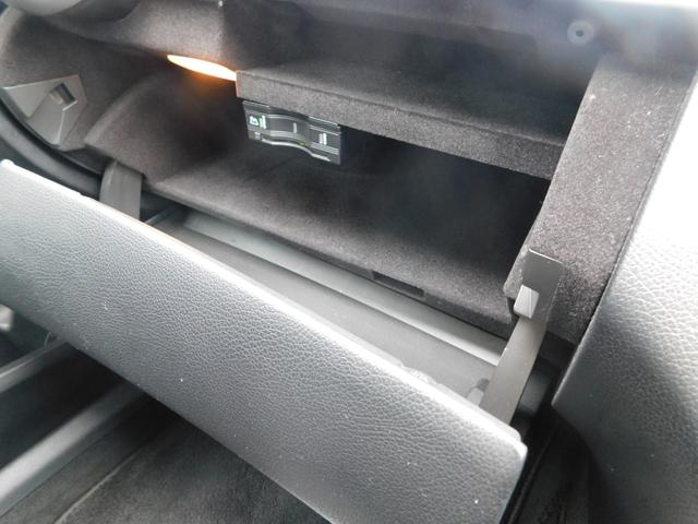 C220d ワゴンアバンギャルド AMGライン ナビTV レーダーセーフティPKG オートLED レザーシート シートヒーター ドラレコ 前後ソナー パワーバックドア ETC 18AW USB BTオーディオ(37枚目)