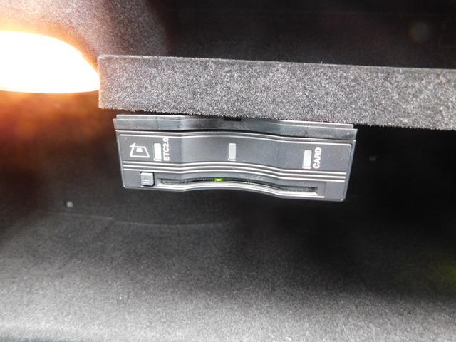 C220d ワゴンアバンギャルド AMGライン ナビTV レーダーセーフティPKG オートLED レザーシート シートヒーター ドラレコ 前後ソナー パワーバックドア ETC 18AW USB BTオーディオ(38枚目)