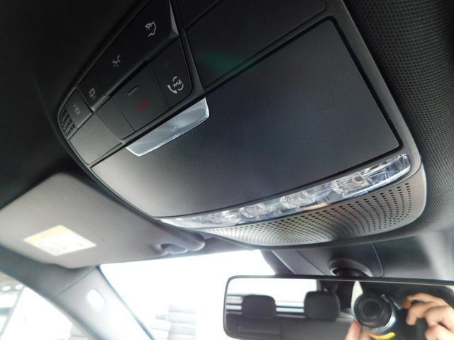 C220d ワゴンアバンギャルド AMGライン ナビTV レーダーセーフティPKG オートLED レザーシート シートヒーター ドラレコ 前後ソナー パワーバックドア ETC 18AW USB BTオーディオ(41枚目)
