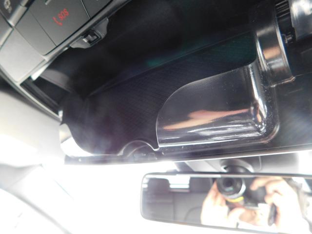 C220d ワゴンアバンギャルド AMGライン ナビTV レーダーセーフティPKG オートLED レザーシート シートヒーター ドラレコ 前後ソナー パワーバックドア ETC 18AW USB BTオーディオ(42枚目)