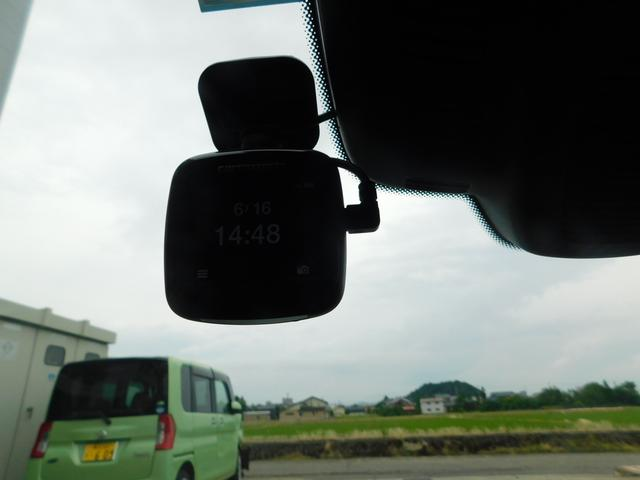 C220d ワゴンアバンギャルド AMGライン ナビTV レーダーセーフティPKG オートLED レザーシート シートヒーター ドラレコ 前後ソナー パワーバックドア ETC 18AW USB BTオーディオ(43枚目)