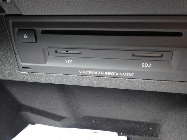 TDIハイライン 純正メモリナビ フルセグTV オートLED 追従クルーズコントロール パワーリアゲート ブルートゥースオーディオ DVD視聴 CD 全方位カメラ 革シート シートヒーター パワーシート ETC(35枚目)