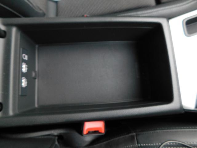 2.0TFSIクワトロ SラインPKG ナビTV マトリクスLEDライト バーチャルCP バックカメラ ハーフレザー シートヒーター パワーシート 追従クルコン 衝突軽減ブレーキ レーンアシスト パワーバックドア ETC CD DVD BT(30枚目)