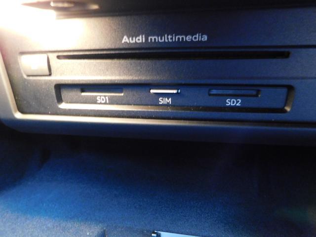 2.0TFSIクワトロ SラインPKG ナビTV マトリクスLEDライト バーチャルCP バックカメラ ハーフレザー シートヒーター パワーシート 追従クルコン 衝突軽減ブレーキ レーンアシスト パワーバックドア ETC CD DVD BT(34枚目)