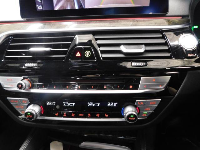 523i Mスポーツ ナビTV オートLEDライト ハイラインPKG 衝突軽減ブレーキ 車線逸脱警告 歩行者警告 全方位カメラ 追従クルコン ワンオーナー車 19AW ETC CD DVD USB BTオーディオ(11枚目)