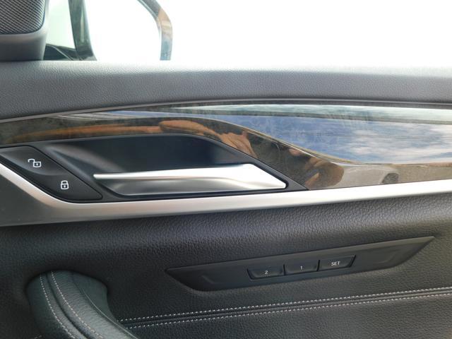 523i Mスポーツ ナビTV オートLEDライト ハイラインPKG 衝突軽減ブレーキ 車線逸脱警告 歩行者警告 全方位カメラ 追従クルコン ワンオーナー車 19AW ETC CD DVD USB BTオーディオ(36枚目)