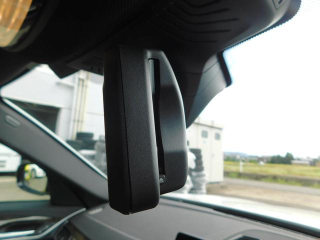 523i Mスポーツ ナビTV オートLEDライト ハイラインPKG 衝突軽減ブレーキ 車線逸脱警告 歩行者警告 全方位カメラ 追従クルコン ワンオーナー車 19AW ETC CD DVD USB BTオーディオ(38枚目)