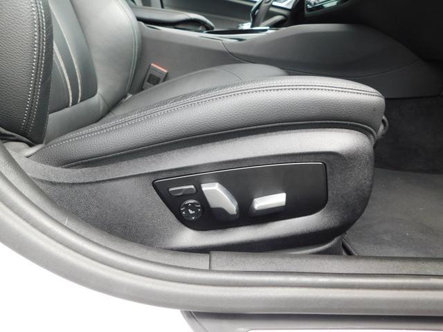 523i Mスポーツ ナビTV オートLEDライト ハイラインPKG 衝突軽減ブレーキ 車線逸脱警告 歩行者警告 全方位カメラ 追従クルコン ワンオーナー車 19AW ETC CD DVD USB BTオーディオ(39枚目)