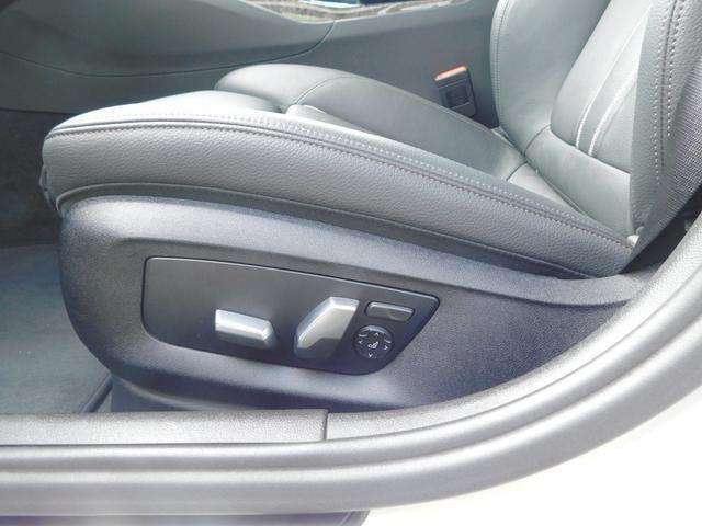 523i Mスポーツ ナビTV オートLEDライト ハイラインPKG 衝突軽減ブレーキ 車線逸脱警告 歩行者警告 全方位カメラ 追従クルコン ワンオーナー車 19AW ETC CD DVD USB BTオーディオ(42枚目)
