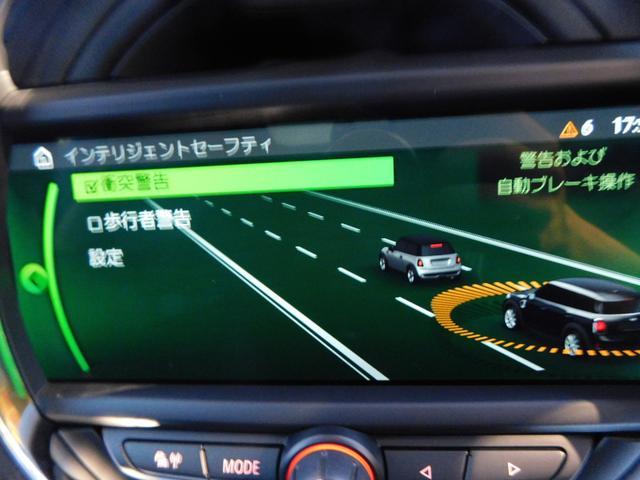クーパーD クロスオーバー 純正HDDナビ オートLED ブルートゥースオーディオ USB 追従クルーズコントロール バックカメラ スマートキー 前後ソナー ETC(40枚目)