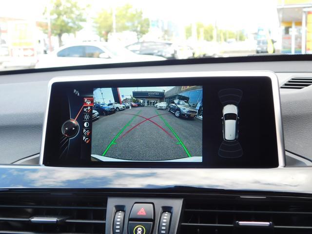 sDrive 18i xライン HDDナビ CD DVD BT AUX USB Bカメラ 衝突軽減ブレーキ 車線逸脱警告 歩行者警告 オートLED ハーフレザーシート パワーバックドア 純正18AW ETC スマートキー 前後ソナー(14枚目)