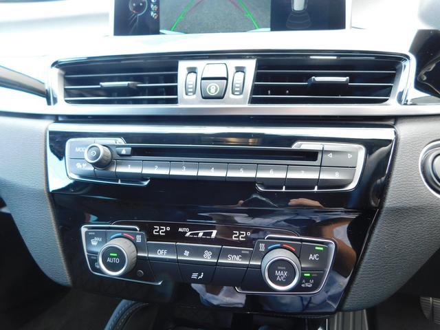 sDrive 18i xライン HDDナビ CD DVD BT AUX USB Bカメラ 衝突軽減ブレーキ 車線逸脱警告 歩行者警告 オートLED ハーフレザーシート パワーバックドア 純正18AW ETC スマートキー 前後ソナー(15枚目)