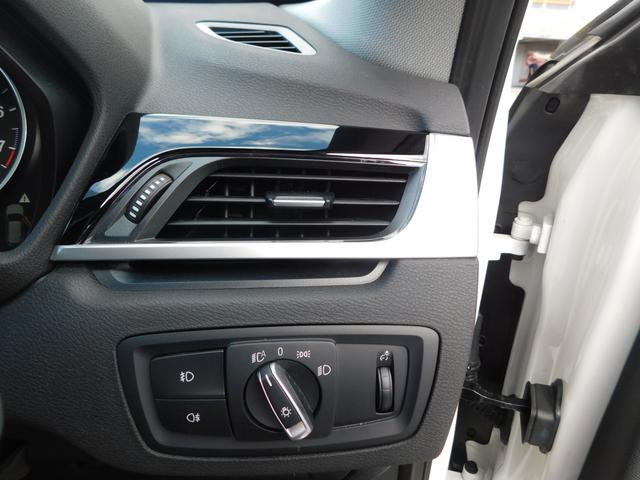 sDrive 18i xライン HDDナビ CD DVD BT AUX USB Bカメラ 衝突軽減ブレーキ 車線逸脱警告 歩行者警告 オートLED ハーフレザーシート パワーバックドア 純正18AW ETC スマートキー 前後ソナー(20枚目)