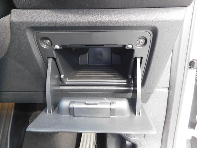 sDrive 18i xライン HDDナビ CD DVD BT AUX USB Bカメラ 衝突軽減ブレーキ 車線逸脱警告 歩行者警告 オートLED ハーフレザーシート パワーバックドア 純正18AW ETC スマートキー 前後ソナー(24枚目)