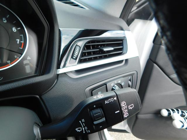 sDrive 18i xライン HDDナビ CD DVD BT AUX USB Bカメラ 衝突軽減ブレーキ 車線逸脱警告 歩行者警告 オートLED ハーフレザーシート パワーバックドア 純正18AW ETC スマートキー 前後ソナー(26枚目)