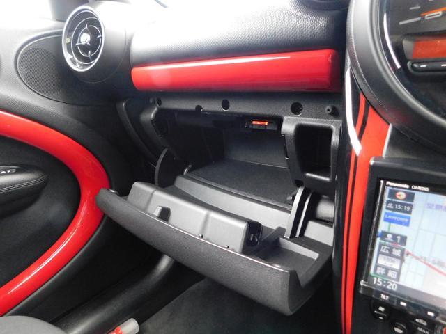 ジョンクーパーワークス クロスオーバー 4WD 社外SDナビ フルセグTV ブルートゥースオーディオ DVD視聴 CD オートHID クルーズコントロール バックカメラ ETC 純正18インチアルミホイール(20枚目)