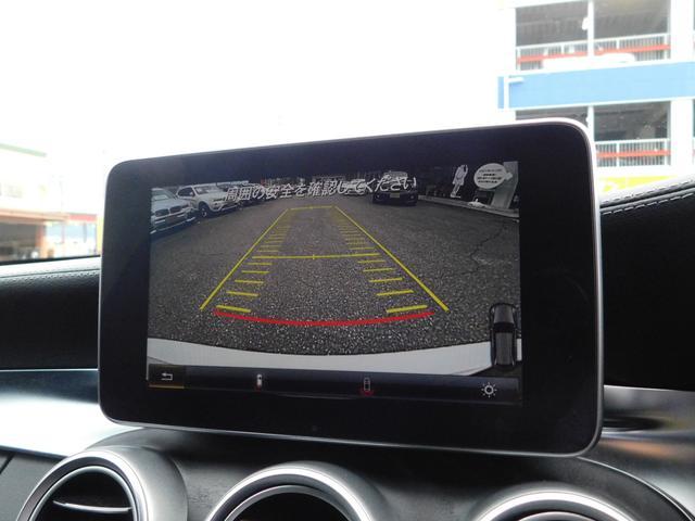 C200 ステーションワゴン スポーツ ナビTV オートLED 衝突軽減ブレーキ レーンアシスト 追従クルコン バックカメラ シートヒーター 合皮シート 18AW ETC 18AW CD DVD SD USB BTオーディオ(9枚目)
