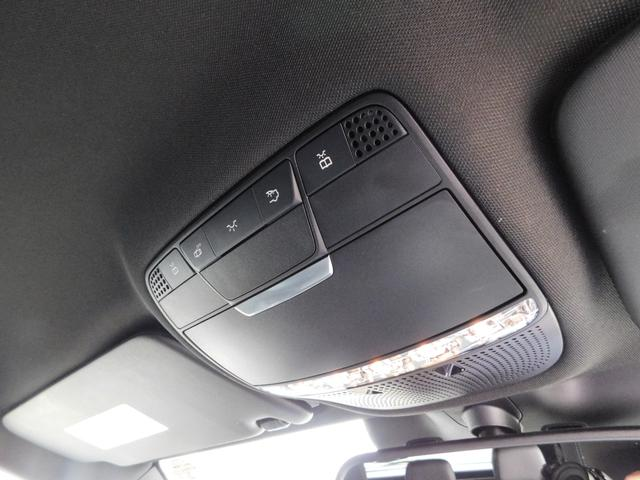 C200 ステーションワゴン スポーツ ナビTV オートLED 衝突軽減ブレーキ レーンアシスト 追従クルコン バックカメラ シートヒーター 合皮シート 18AW ETC 18AW CD DVD SD USB BTオーディオ(14枚目)