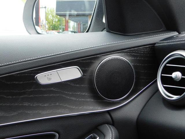 C200 ステーションワゴン スポーツ ナビTV オートLED 衝突軽減ブレーキ レーンアシスト 追従クルコン バックカメラ シートヒーター 合皮シート 18AW ETC 18AW CD DVD SD USB BTオーディオ(22枚目)