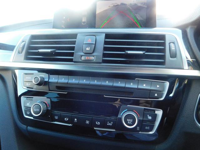 320d xDrive グランツーリスモ Mスポーツ 純正HDDナビ オートLED ブルートゥースオーディオ DVD視聴 CD USB バックカメラ パワーシート シートヒーター 追従クルーズコントロール ドライブレコーダー ETC パワーバックドア(9枚目)