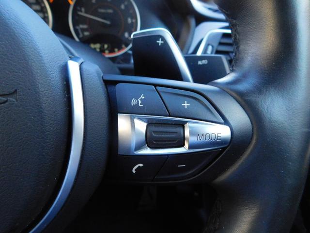 320d xDrive グランツーリスモ Mスポーツ 純正HDDナビ オートLED ブルートゥースオーディオ DVD視聴 CD USB バックカメラ パワーシート シートヒーター 追従クルーズコントロール ドライブレコーダー ETC パワーバックドア(15枚目)
