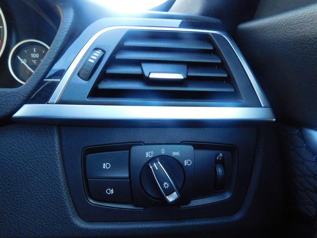 320d xDrive グランツーリスモ Mスポーツ 純正HDDナビ オートLED ブルートゥースオーディオ DVD視聴 CD USB バックカメラ パワーシート シートヒーター 追従クルーズコントロール ドライブレコーダー ETC パワーバックドア(18枚目)