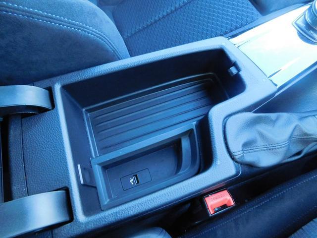 320d xDrive グランツーリスモ Mスポーツ 純正HDDナビ オートLED ブルートゥースオーディオ DVD視聴 CD USB バックカメラ パワーシート シートヒーター 追従クルーズコントロール ドライブレコーダー ETC パワーバックドア(21枚目)