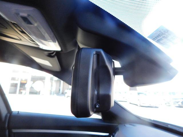 320d xDrive グランツーリスモ Mスポーツ 純正HDDナビ オートLED ブルートゥースオーディオ DVD視聴 CD USB バックカメラ パワーシート シートヒーター 追従クルーズコントロール ドライブレコーダー ETC パワーバックドア(23枚目)