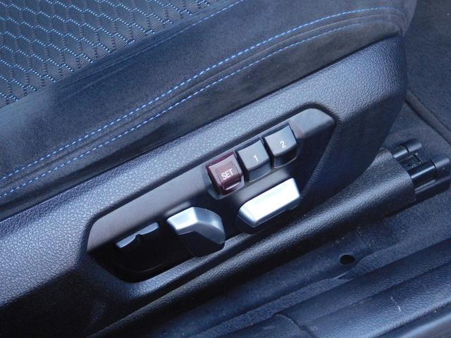 320d xDrive グランツーリスモ Mスポーツ 純正HDDナビ オートLED ブルートゥースオーディオ DVD視聴 CD USB バックカメラ パワーシート シートヒーター 追従クルーズコントロール ドライブレコーダー ETC パワーバックドア(25枚目)