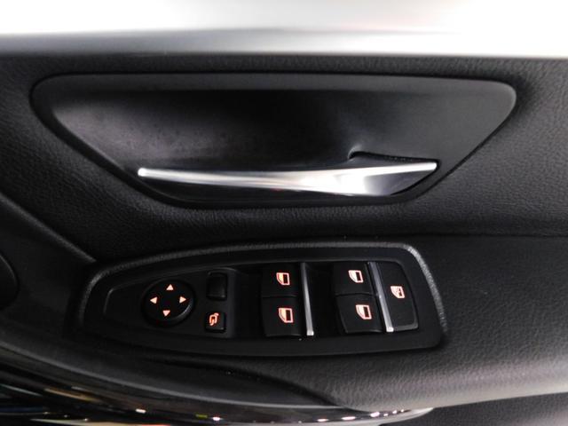 320dセレブレーションエディション スタイルエッジ 純正HDDナビ 社外フルセグTV オートLED ブルートゥースオーディオ DVD視聴 追従クルーズコントロール パワーシート シートヒーター バックカメラ ETC USB 純正18インチアルミホイール(17枚目)