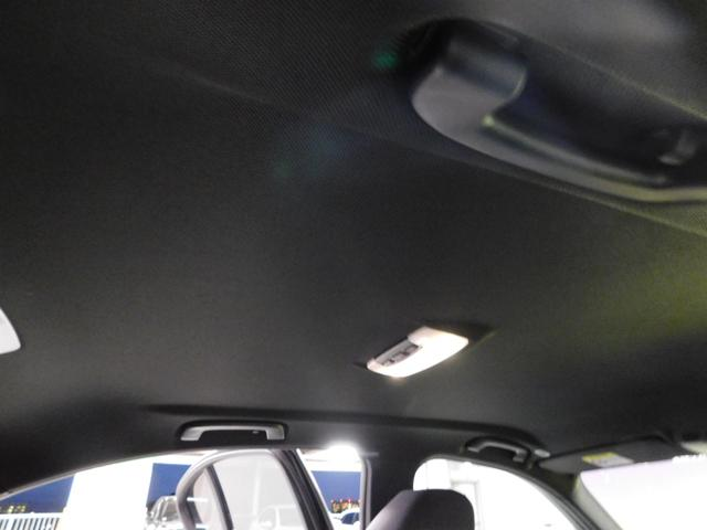 320dセレブレーションエディション スタイルエッジ 純正HDDナビ 社外フルセグTV オートLED ブルートゥースオーディオ DVD視聴 追従クルーズコントロール パワーシート シートヒーター バックカメラ ETC USB 純正18インチアルミホイール(45枚目)