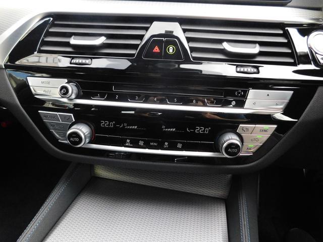 523dツーリング Mスピリット HDDナビ フルセグTV Bカメラ CD DVD USB BTオーディオ オートLED 衝突軽減ブレーキ 追従クルコン 車線逸脱 ブラインドスポット ISTOP 前後ソナー パワーバックドア ETC(18枚目)