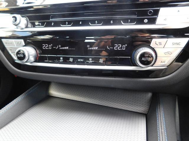 523dツーリング Mスピリット HDDナビ フルセグTV Bカメラ CD DVD USB BTオーディオ オートLED 衝突軽減ブレーキ 追従クルコン 車線逸脱 ブラインドスポット ISTOP 前後ソナー パワーバックドア ETC(19枚目)