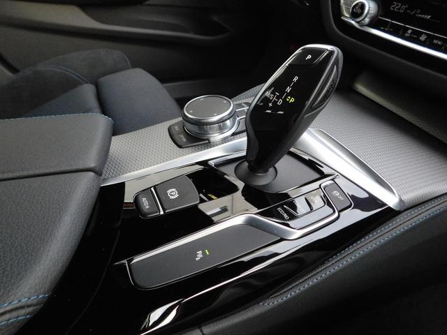 523dツーリング Mスピリット HDDナビ フルセグTV Bカメラ CD DVD USB BTオーディオ オートLED 衝突軽減ブレーキ 追従クルコン 車線逸脱 ブラインドスポット ISTOP 前後ソナー パワーバックドア ETC(22枚目)
