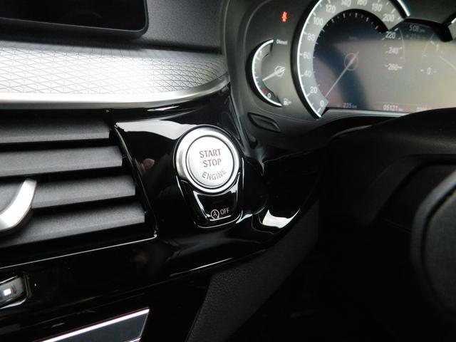 523dツーリング Mスピリット HDDナビ フルセグTV Bカメラ CD DVD USB BTオーディオ オートLED 衝突軽減ブレーキ 追従クルコン 車線逸脱 ブラインドスポット ISTOP 前後ソナー パワーバックドア ETC(27枚目)