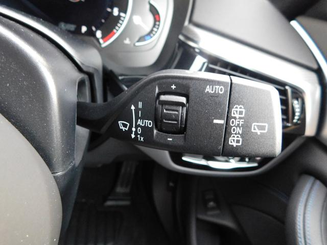 523dツーリング Mスピリット HDDナビ フルセグTV Bカメラ CD DVD USB BTオーディオ オートLED 衝突軽減ブレーキ 追従クルコン 車線逸脱 ブラインドスポット ISTOP 前後ソナー パワーバックドア ETC(29枚目)