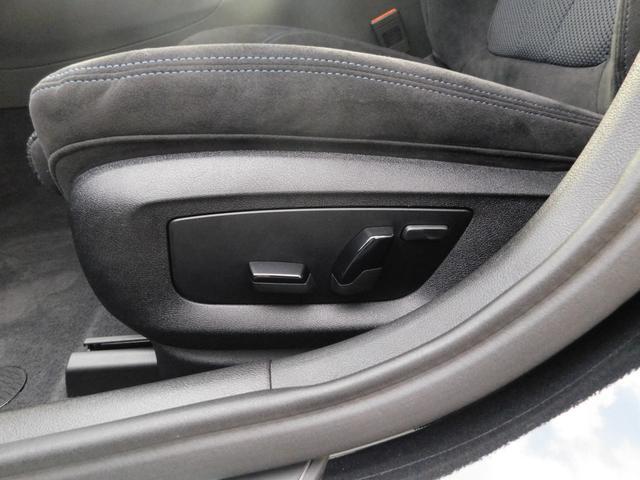 523dツーリング Mスピリット HDDナビ フルセグTV Bカメラ CD DVD USB BTオーディオ オートLED 衝突軽減ブレーキ 追従クルコン 車線逸脱 ブラインドスポット ISTOP 前後ソナー パワーバックドア ETC(49枚目)