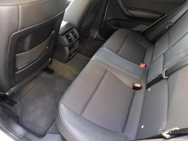 xDrive 28i Mスポーツ 衝突軽減ブレーキ 歩行者警告 車線逸脱 HDDナビ フルセグTV 全方位カメラ ETC クルコン LEDオートライト 前後ソナー ハーフレザーシート DVD BTオーディオ USB AUX(10枚目)
