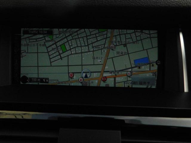 xDrive 28i Mスポーツ 衝突軽減ブレーキ 歩行者警告 車線逸脱 HDDナビ フルセグTV 全方位カメラ ETC クルコン LEDオートライト 前後ソナー ハーフレザーシート DVD BTオーディオ USB AUX(13枚目)