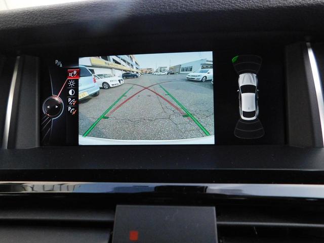 xDrive 28i Mスポーツ 衝突軽減ブレーキ 歩行者警告 車線逸脱 HDDナビ フルセグTV 全方位カメラ ETC クルコン LEDオートライト 前後ソナー ハーフレザーシート DVD BTオーディオ USB AUX(14枚目)