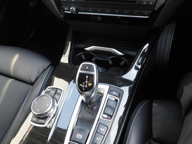 xDrive 28i Mスポーツ 衝突軽減ブレーキ 歩行者警告 車線逸脱 HDDナビ フルセグTV 全方位カメラ ETC クルコン LEDオートライト 前後ソナー ハーフレザーシート DVD BTオーディオ USB AUX(16枚目)