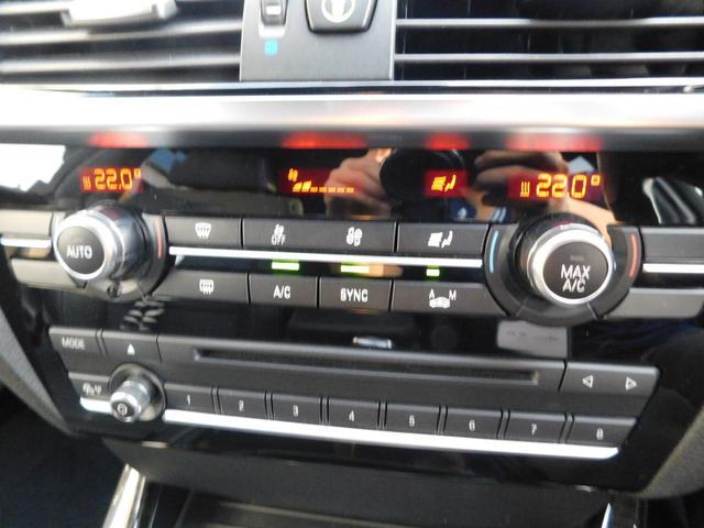 xDrive 28i Mスポーツ 衝突軽減ブレーキ 歩行者警告 車線逸脱 HDDナビ フルセグTV 全方位カメラ ETC クルコン LEDオートライト 前後ソナー ハーフレザーシート DVD BTオーディオ USB AUX(25枚目)