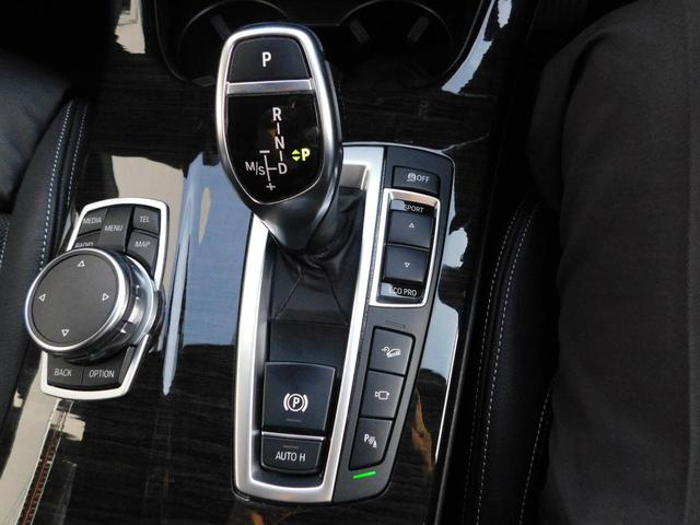 xDrive 28i Mスポーツ 衝突軽減ブレーキ 歩行者警告 車線逸脱 HDDナビ フルセグTV 全方位カメラ ETC クルコン LEDオートライト 前後ソナー ハーフレザーシート DVD BTオーディオ USB AUX(27枚目)