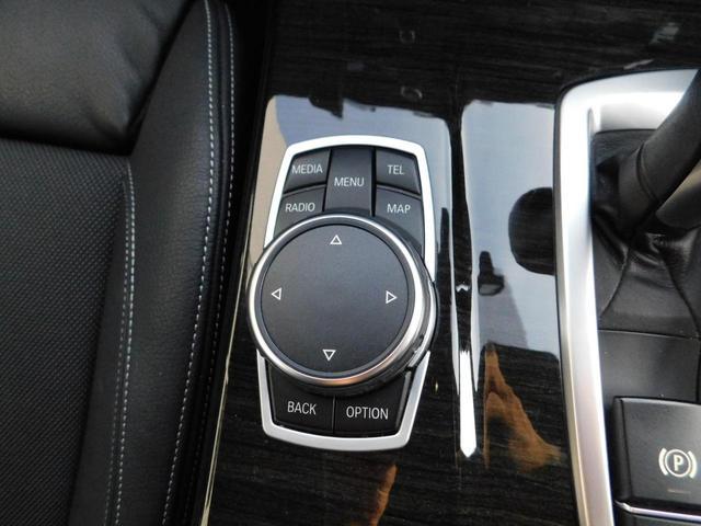 xDrive 28i Mスポーツ 衝突軽減ブレーキ 歩行者警告 車線逸脱 HDDナビ フルセグTV 全方位カメラ ETC クルコン LEDオートライト 前後ソナー ハーフレザーシート DVD BTオーディオ USB AUX(28枚目)